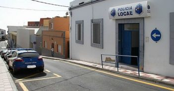 Местная полиция Arona