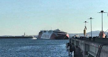 Паром Alborán компании Armas столкнулся с другим судном: трое пассажиров упали в воду