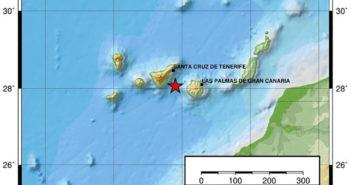 Вулкан Enmedio во сне повернулся: новое землетрясение в океане