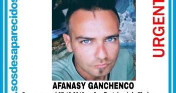 """""""Помогите найти Афанасия"""" - просит SOS Desaparecidos"""