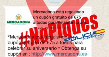 Фальшивые сообщения от Mercadona - воруют данные пользователей