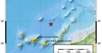 Четыре землетрясения возле архипелага менее, чем за 24 часа