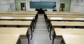 Коронавирус: Мадрид решил закрыть школы, институты и университеты